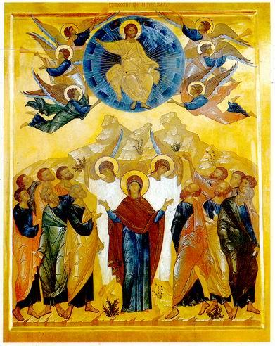 Inaltarea-Domnului-teofil paraian predica icoana